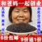 黑米250g农家自产黑米黑大米新米黑香米糙米五谷杂粮黑米煮粥原料