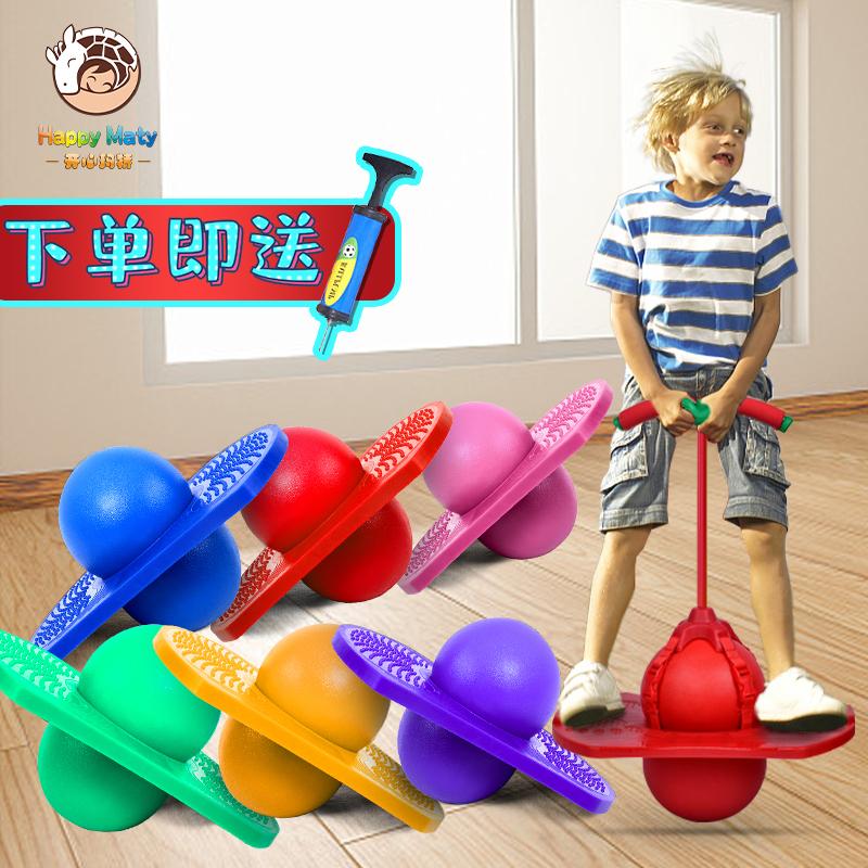 Детские товары для игр на открытом воздухе Артикул 578159224633