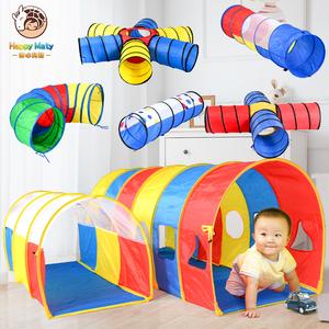 儿童阳光彩虹隧道爬行筒幼儿园宝宝钻山洞婴幼儿室内帐篷早教玩具