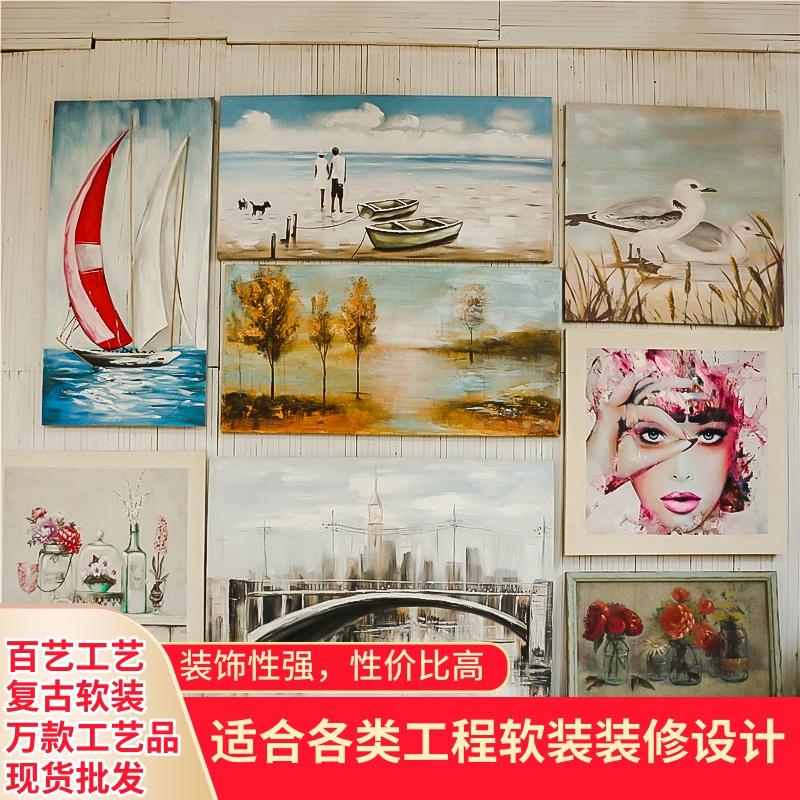 美式复古怀旧手绘喷绘立体油画样板间卧室玄关壁画客厅餐厅装饰画