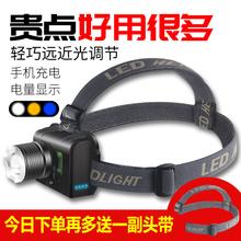 头灯led强光充电手电筒超亮头戴式夜钓鱼感应灯变焦家用户外矿灯