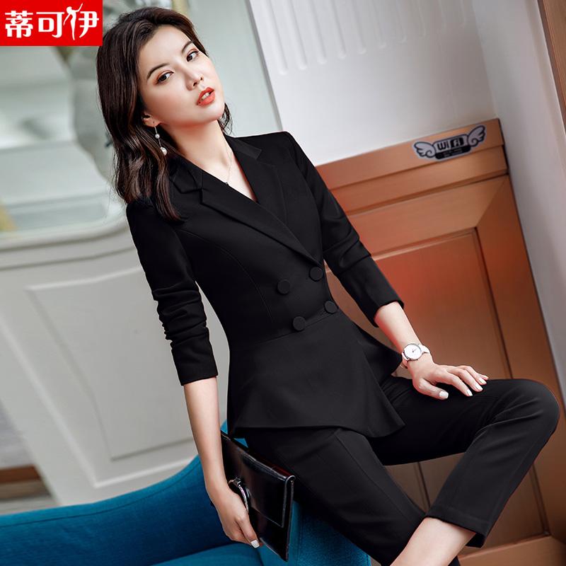 职业装女2019新款前台工作装女主持人正装西装套装美容师工作服女