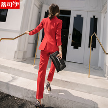 Red suit suit women's new fashion suit in autumn and winter 2019 women's temperament host business suit