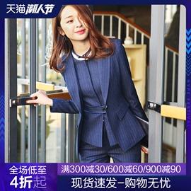 西装套装女2020春秋新款时尚面试正装女士气质职业装套装女工作服