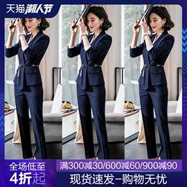 西装套装女职业装2020新款面试正装女士气质长袖西服套装女工作服