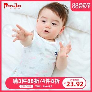 皮偌乔男女童宝宝小童夏天背心婴儿幼童无袖打底护肚衣服薄款夏装