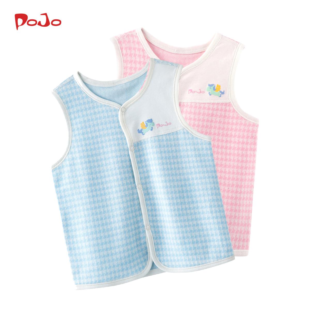 皮偌喬秋裝嬰幼兒童嬰兒衣服新生兒寶寶小馬甲背心春秋純棉