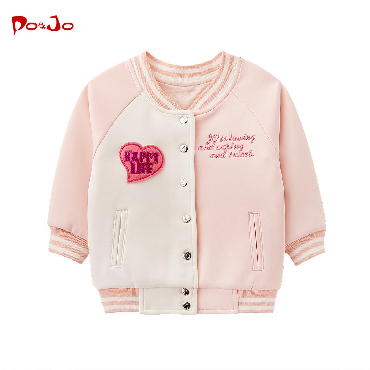 皮偌喬兒童嬰兒 夾克