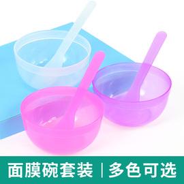 面膜碗套裝2件套美容院專用調膜碗棒DIY水療面膜全套美容用品工具圖片