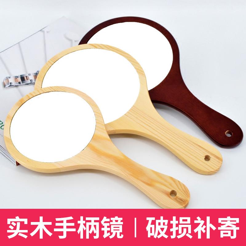 美容院专用化妆镜女手柄纹绣手持手拿便携随身木制小镜子圆形镜子
