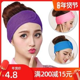 韩国化妆束发带女洗脸用的敷面膜发箍美容院专用包头巾化妆用发带