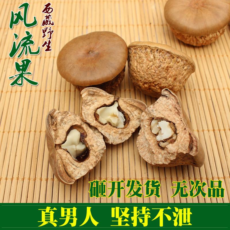 Тибетский дикий гладиолус 500г Yi Shen Zi Tian Feng Feng Liu Guo толстая Весы увеличили плоды мужской Игристое вино