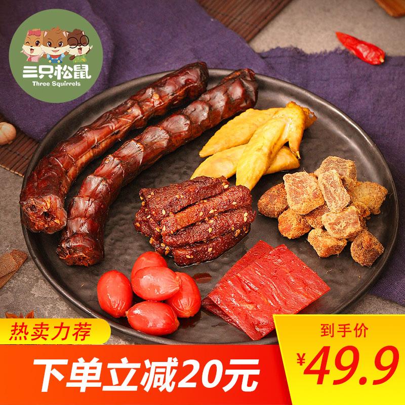 +牛肉粒猪肉鸡翅尖(非品牌)
