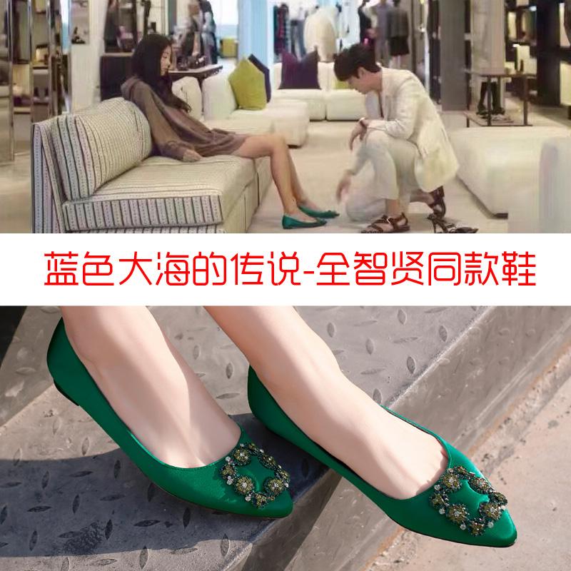 蓝色大海的传说同款方扣单鞋尖头女鞋子绿色水钻绸缎真皮MB平底鞋