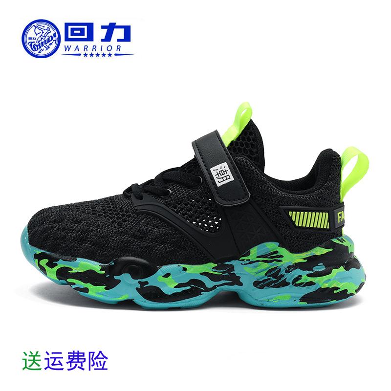 Спортивная обувь для детей и подростков Артикул 615986950313