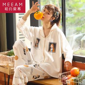 睡衣女士春秋冬款长袖纯棉开衫可外穿家居服学生韩版可爱两件套装