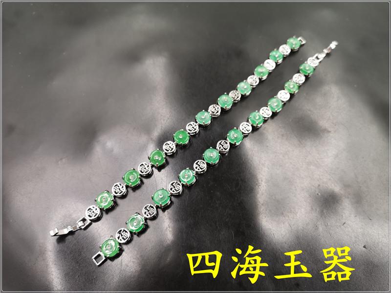 Изделия из малайского нефрита Артикул 605343815326