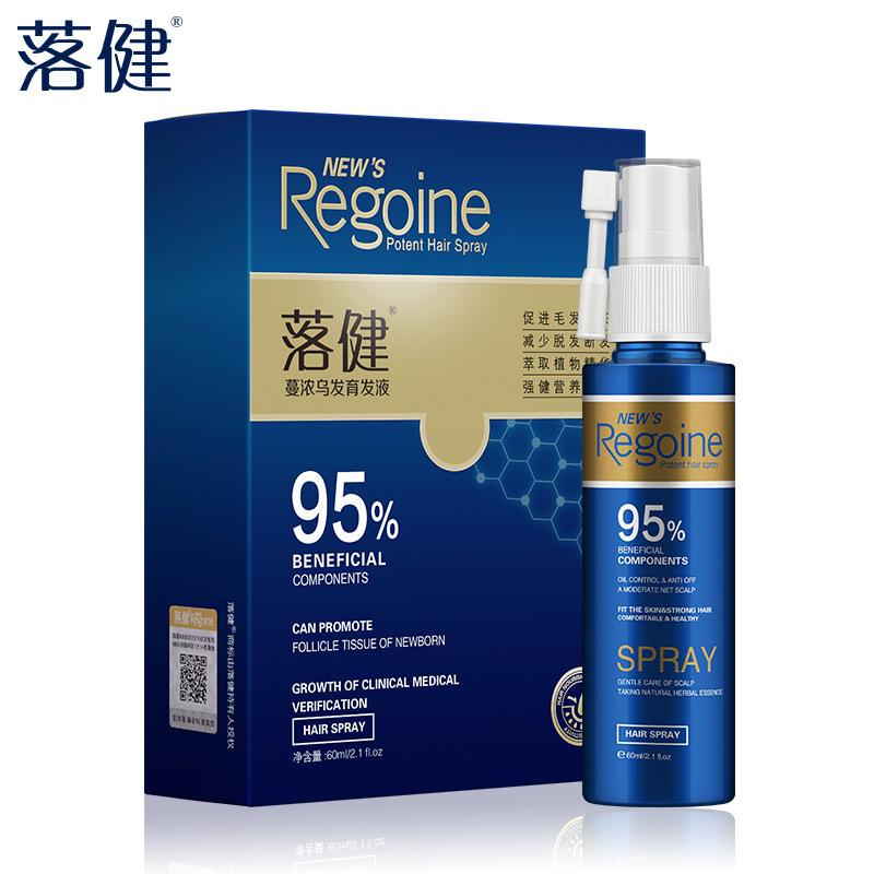 落健育发液快速增发头发增长液脂溢性脱发头发育发液生发液密正品