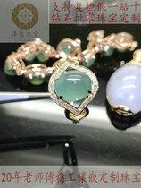 翡翠戒指珠宝设计镶嵌加工定做定制18K黄金天然A货翡翠钻石戒指