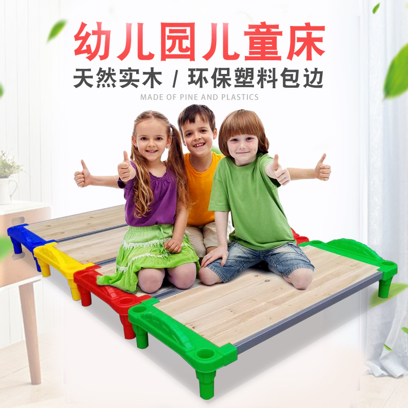 Кровати для детских садов Артикул 534966168935