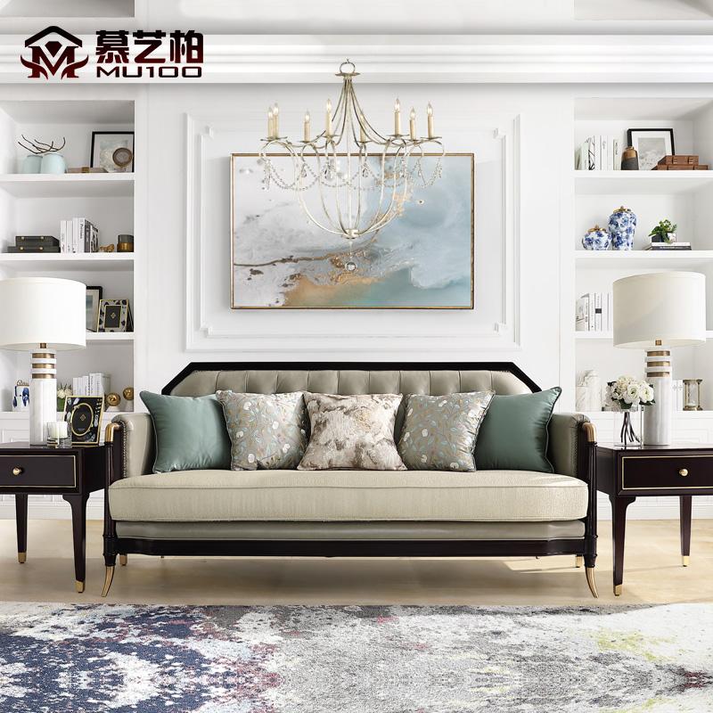 不包邮慕艺柏 新中式沙发组合真皮客厅轻奢家具美式实木布艺沙发小户型