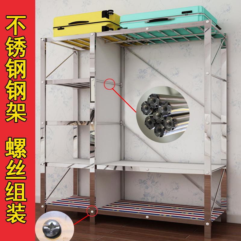 (用10元券)简易钢架加厚加粗布艺双人布衣柜