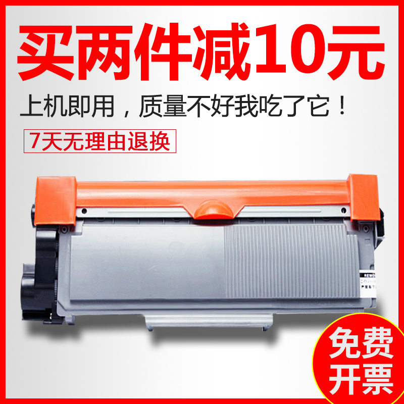 适用富士施乐m228b粉盒p228db fb硒鼓m225dw m268z打印机墨粉墨盒激光多功能复印一体机粉仓碳粉碳粉盒晒鼓