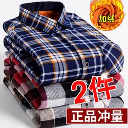 冬季格子男长袖加绒修身中年衬衫