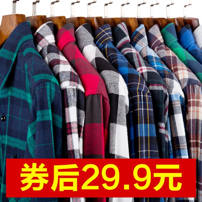 春季新款纯棉磨毛格子衬衫男长袖青少年韩版休闲衬衣男装修身寸衫
