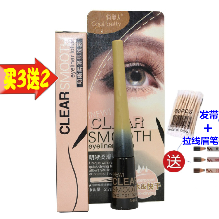 The special products are beautiful, beautiful, clear and smooth.