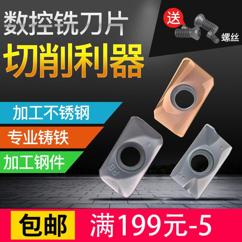 Тайвань количество контроль резак лист APMT1604 резак лист жесткий сплав сегмент 1135 лезвие