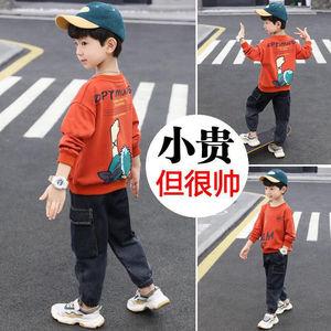 童装男童套装秋装2020新款韩版男孩帅气儿童卫衣春秋款运动两件套
