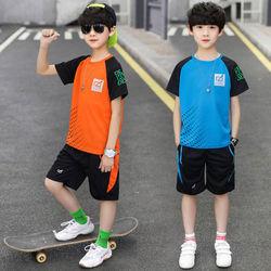 男童速干衣运动套装夏季2020新款中大童儿童短袖洋气两件套篮球服