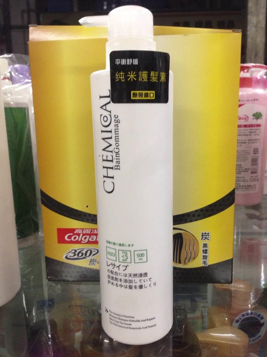 香港正品原�b日本�M口 �米平衡舒��o�l素500ml