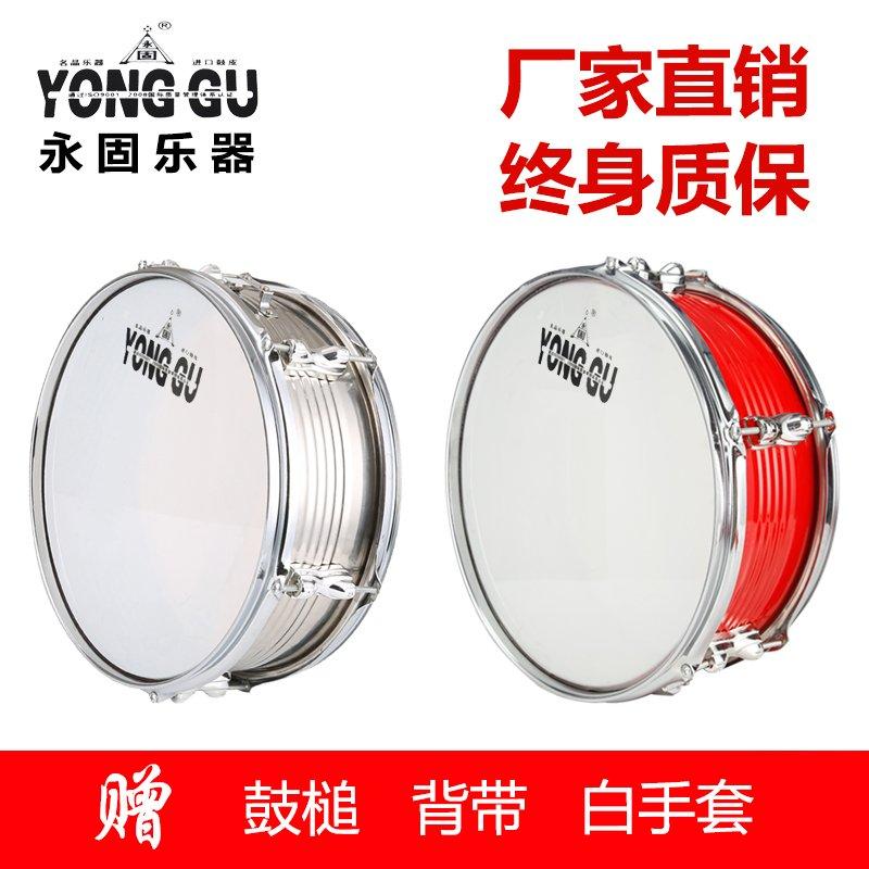 Навсегда твердый армия барабан музыкальные инструменты 11/13 дюймовый младенец небольшой барабан барабан количество команда небольшой армия барабан для взрослых большой армия барабан западный музыкальные инструменты
