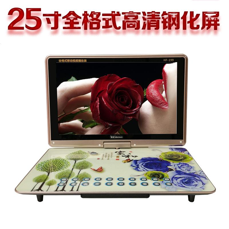 Золото положительный HF-189 25 дюймовый 22 дюймовый 20 дюймовый 12 дюймовый мобильный DVD портативный многофункциональный телевидение высокой четкости тень блюдо машинально