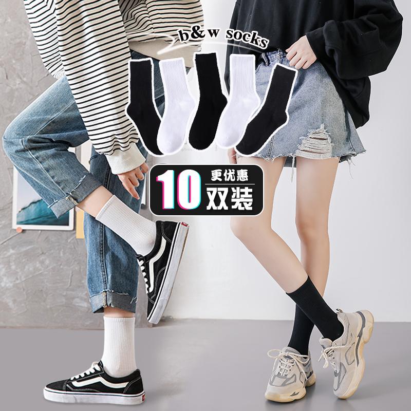 黑色袜子女中筒短袜白色春夏季薄款春秋纯棉长筒堆堆袜纯色ins潮夏天长袜