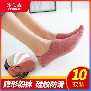 袜子女士短袜浅口隐形船袜纯棉夏天薄款夏季硅胶防滑不掉跟ins潮