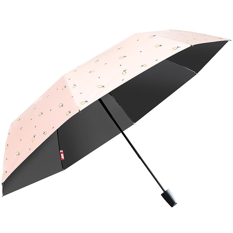 红叶雨伞女小巧晴雨两用黑胶太阳伞便携防晒伞女遮阳伞防紫外线女