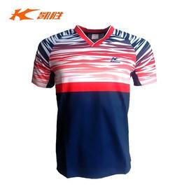 新款凯胜羽毛球服国青队赞助款FAYM021T恤 速干排汗舒适透气
