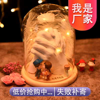 Couple gift hand mask clone powder hand model plaster couple hand touch 3D ink pad diy material self-made
