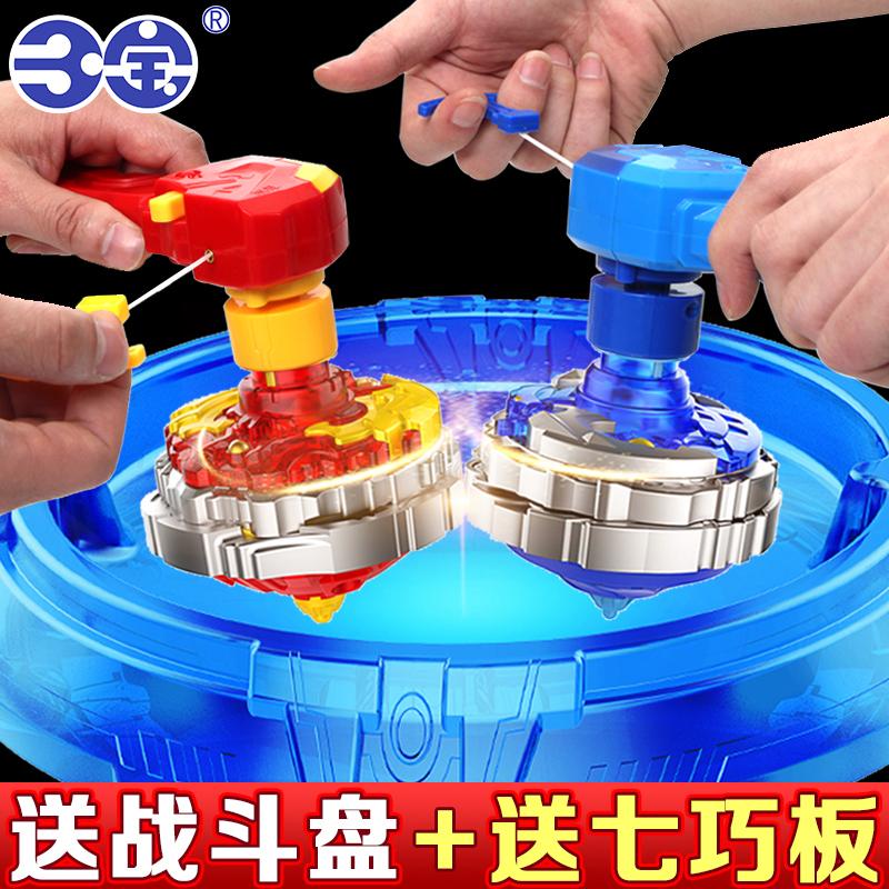 三宝超变战陀新款男孩拉线战斗盘坨螺三星升级版合体陀螺玩具儿童
