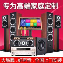 家庭影院音箱前置中置音箱实木家用组合VLCR290H锐榜RESPOND
