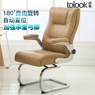 弓形椅电脑椅家用老板椅真皮书房会议椅职员麻将座椅旋转办公椅子