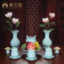 戴玉堂 青瓷佛具套装  供水杯敬观音供佛用品佛前圣水杯供佛水杯
