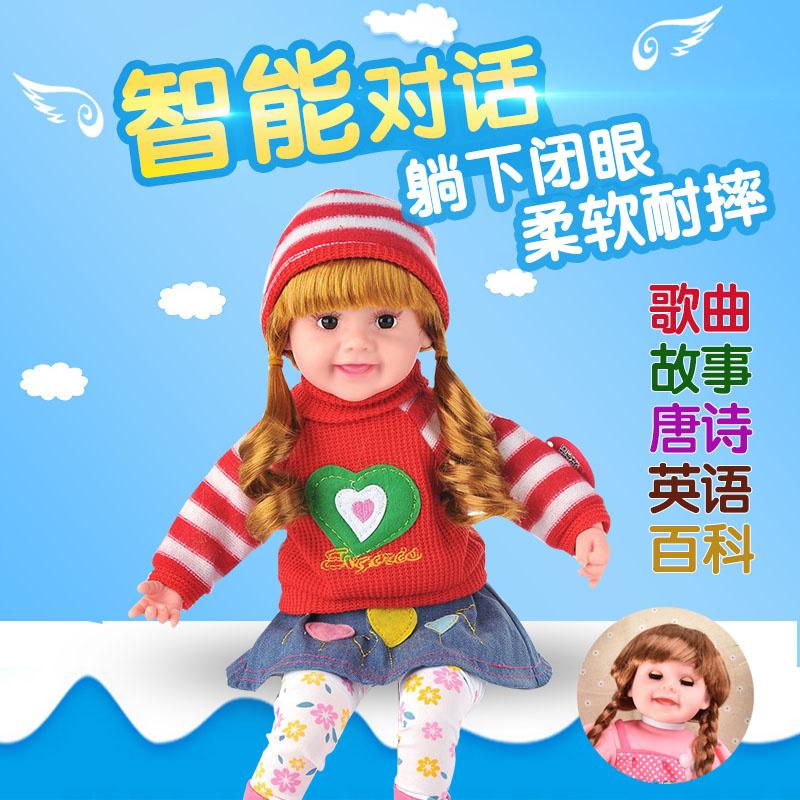 会说话的巴比娃娃智能对话仿真眨眼洋娃娃布娃男女孩礼物儿童玩具