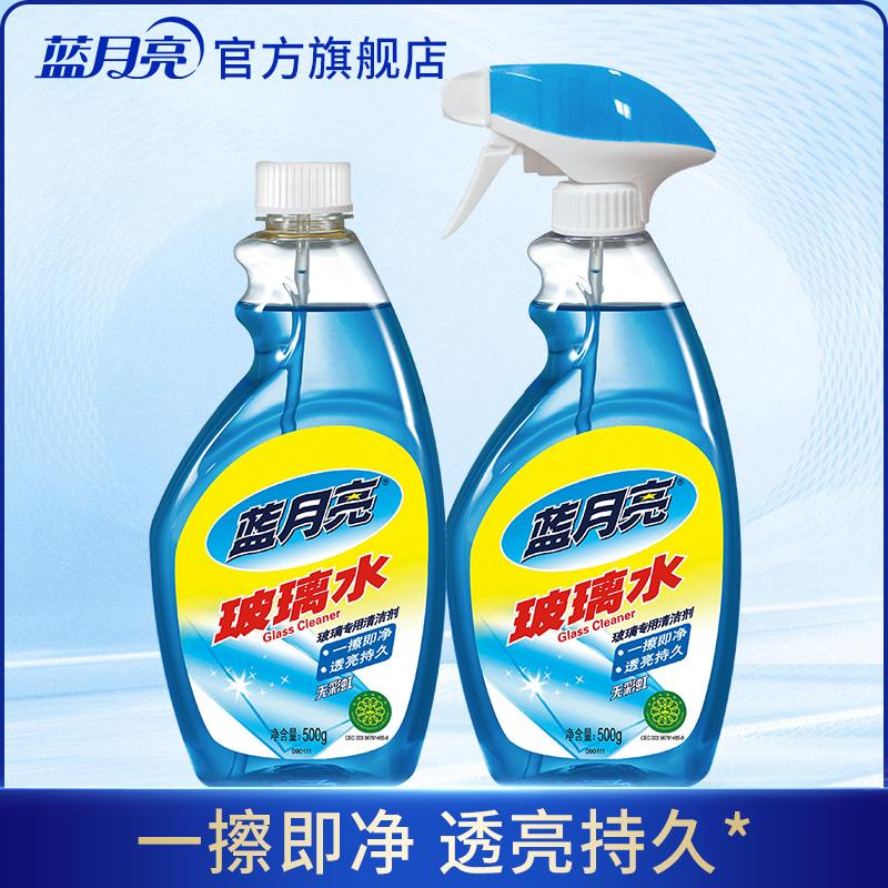 蓝月亮玻璃水1kg清新透亮清洁剂