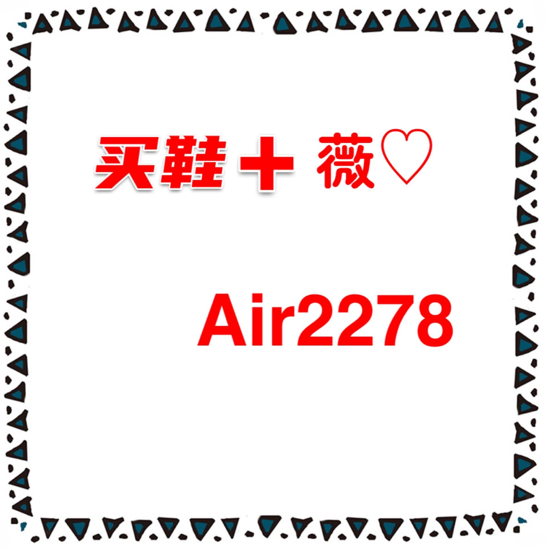 Изготовление обуви на заказ Артикул 619860243241