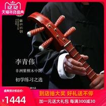 盛乐S8512花梨木中阮初学者练习演奏小阮中软乐器红木阮琴