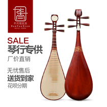 PIPA Musical Instrument Beginner Primer Children Adult hardwood mahogany practice playing pear Wood National musical instrument pipa